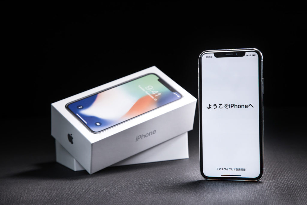 iPhoneと化粧箱