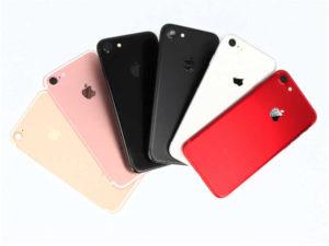 iPhone7の全色を並べた画像
