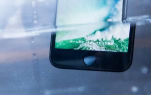 水没しているiPhone
