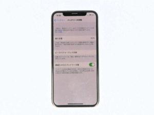 バッテリー残量が表示されているiPhone